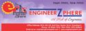 Engineerzphere – SSC JE Coaching in Chandigarh