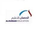 Al Hussan International School