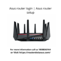 Router dot Asus